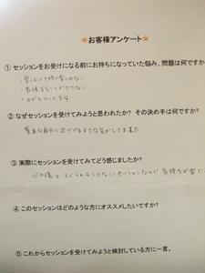 菅野DSCF0558
