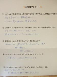須藤DSCF0554