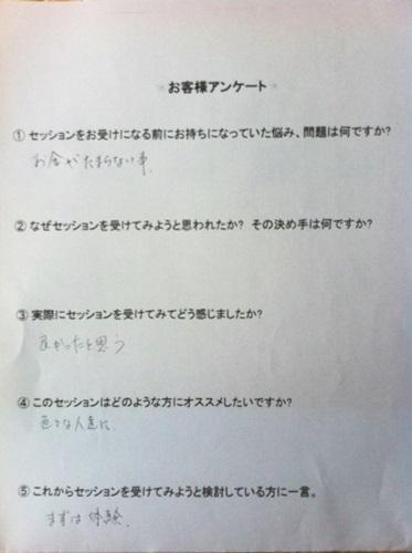IMG_hisagima