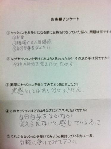 IMG_ikeda