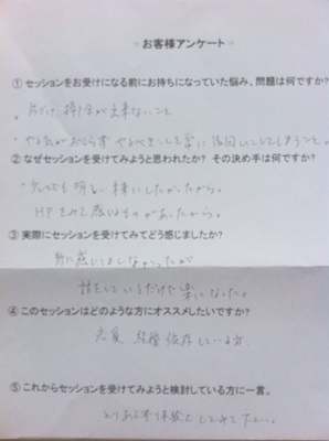 shimohonji