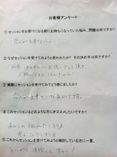 shimohonji2