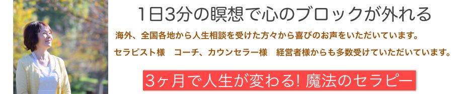 アロハ*ヒーリングセラピー 藤士恭子