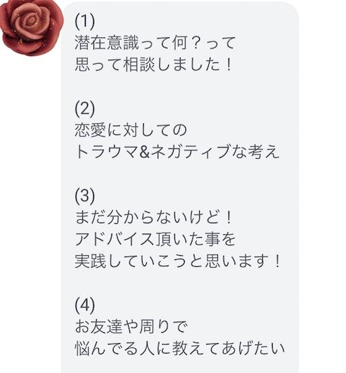"""<span class=""""title"""">恋愛に対して トラウマ&ネガティブな考えを解決!</span>"""